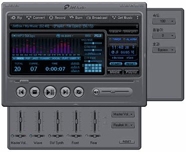 Download Jet Audio Basic