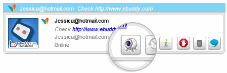 Webcam chat in Web Based IM