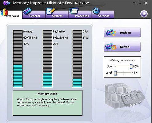 Memory Improve Ultimate  Free Version