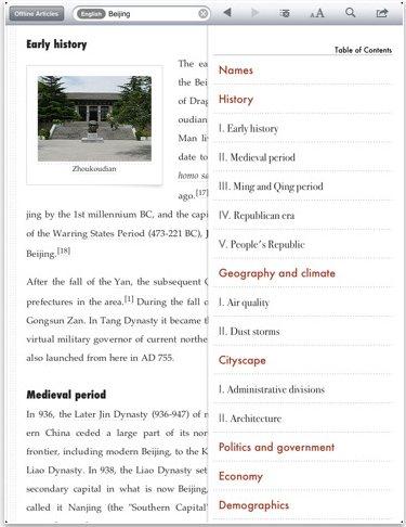 Simplepedia iPad