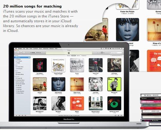 iTunes Match 1