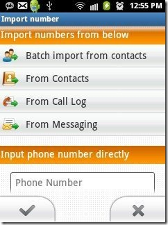 Private SMS and Call blacklist