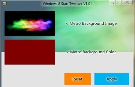 win 8 boot screen changer