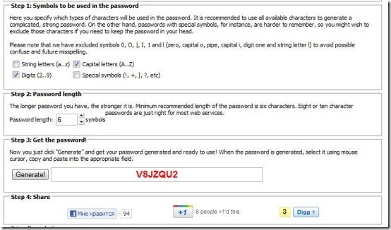 Password Generator 002