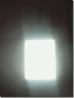 Tiny Flashlight App