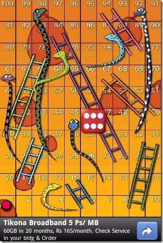 Snakes And Ladders Game Interface