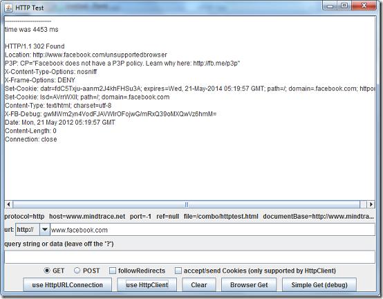 HTTP Test