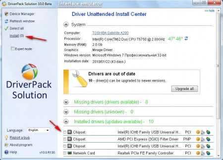Driver Pack Solution scanned drivers install
