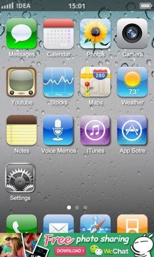 Fake iPhone Look