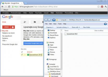 DAO4Sync Google Docs default window