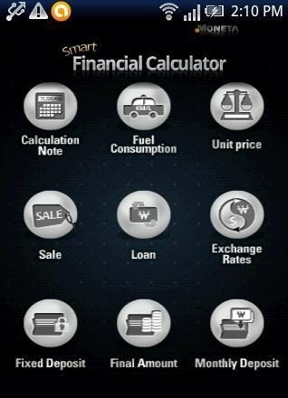 Smart Financial Calculator