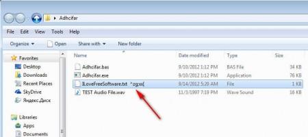 Adhcifar encrypted file