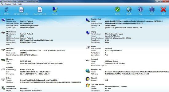 FlitskikkerInfTool_screenshot