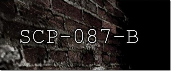 scp 087b