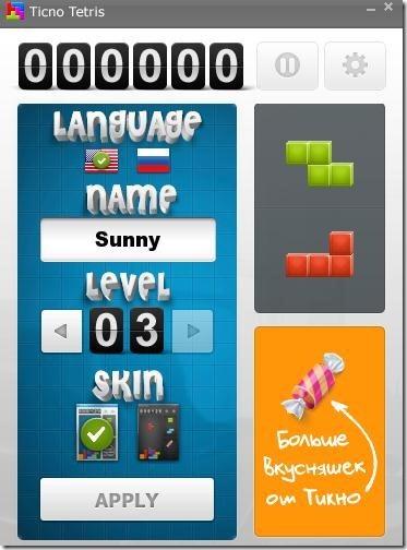 Tetrocolor free tetris game