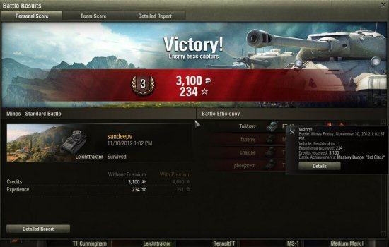 worldoftanks score