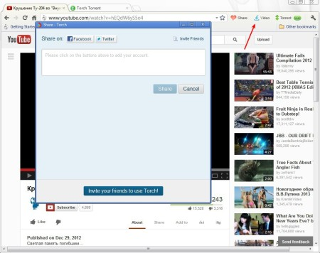 Torch video download sharing