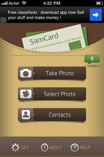 samcard homepage