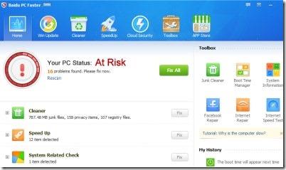 Baidu PC Faster 01