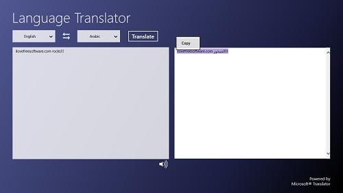Language translate copy operation