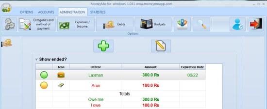 MoneyMe add entry
