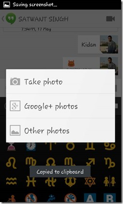 Screenshot_2013-06-01-12-39-55