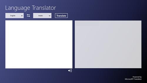 language translator main screen
