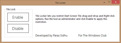 software screen