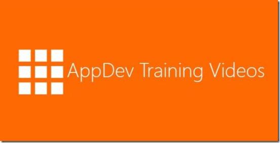 AppDev Traning Videos-splash screen