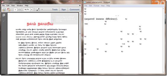 PDF to Text - 8