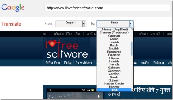 Translate This!- select output language