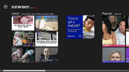 newser main interface
