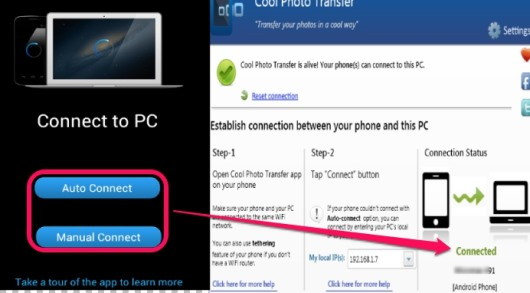 Cool Photo Transfer- establish connection between phone and PC