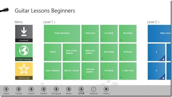 Guitar Lessons Beginners - Home Screen