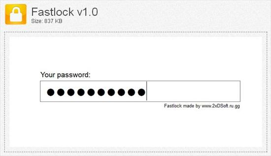 Fastlock - Interface