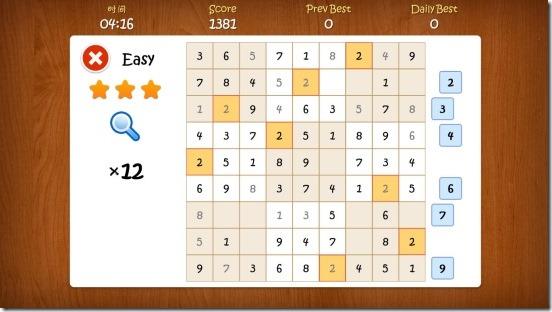 iMath - Sudoku