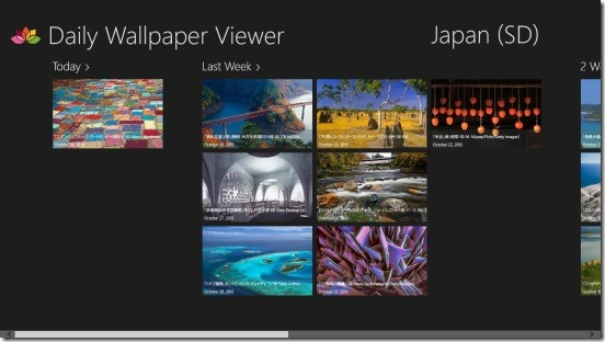 Daily Wallpaper Viewer - main screen
