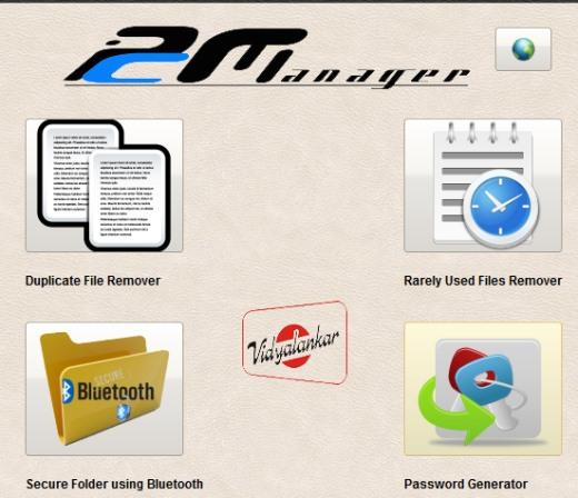 PC Manager- menu interface
