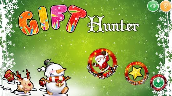 Gift Hunter- Main Landing Page