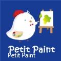Petit Paint- featured