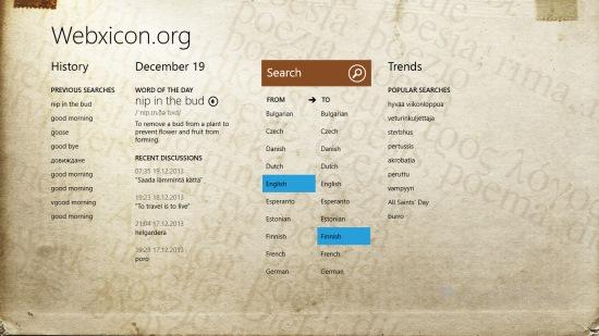 Webxicon.org- Main Home Screen