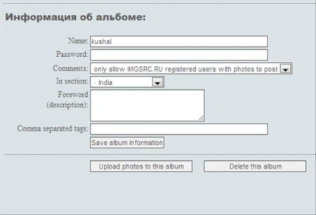 iMGSRC.RU-image free hosting website-album settings