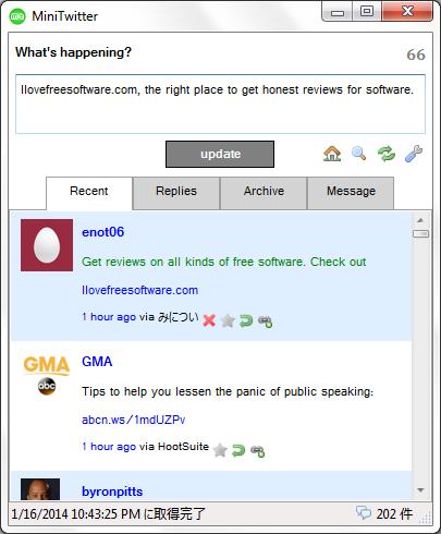 Free Twitter Desktop Client - MiniTwitter - Interface