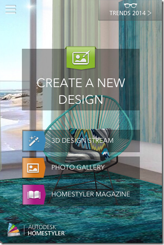 Homestyler Welcome Screen