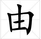 Learn chinese online-icon