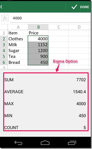 Using Sigma Tool