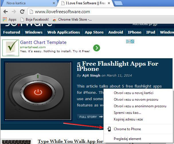 send to android extensions google chrome
