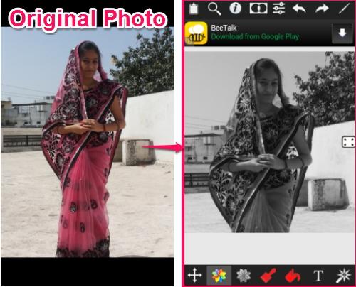 Color Splash Effect Android-image comparison