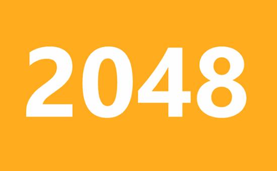 2048 Home