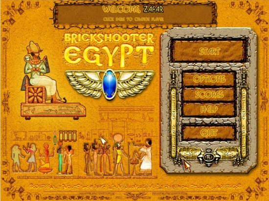 Brickshooter Egypt options